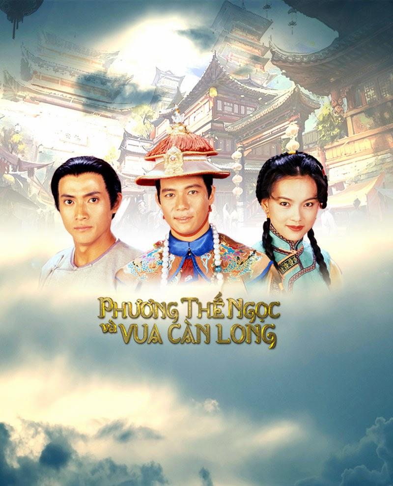 Xem phim Phương Thế Ngọc Và Vua Càn Long