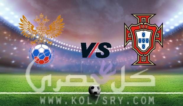مشاهدة مباراة البرتغال وروسيا