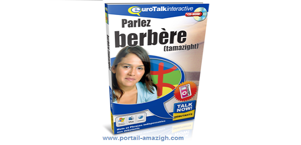 World Talk berbère tamazight