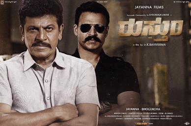Rustum 2019 Kannada Movie Full Star Cast Crew Story Release
