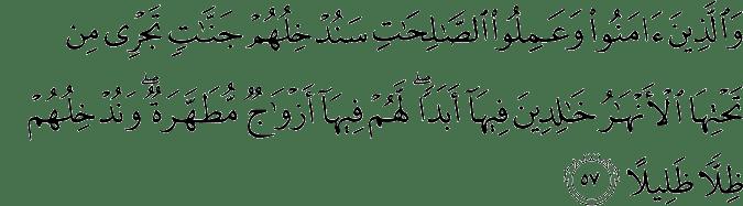 Surat An-Nisa Ayat 57