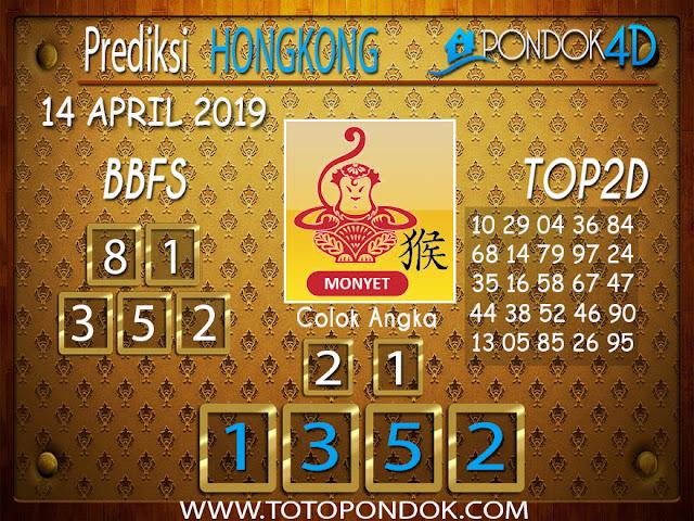 Prediksi Togel HONGKONG PONDOK4D 14 APRIL 2019