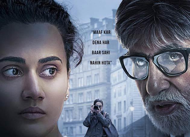 Badla-amitabh-bachchan-taapsee-pannu-samay-tamrakar-badla-review-in-hindi