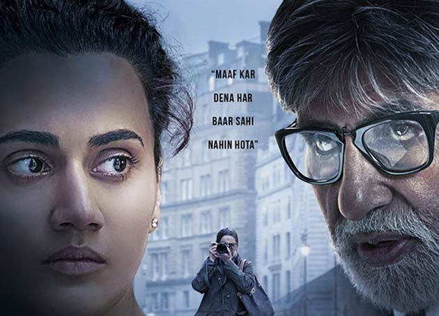 Badla-amitabh-bachchan-taapsee-pannu-samay-tamrakar-badla-review-in-hindi