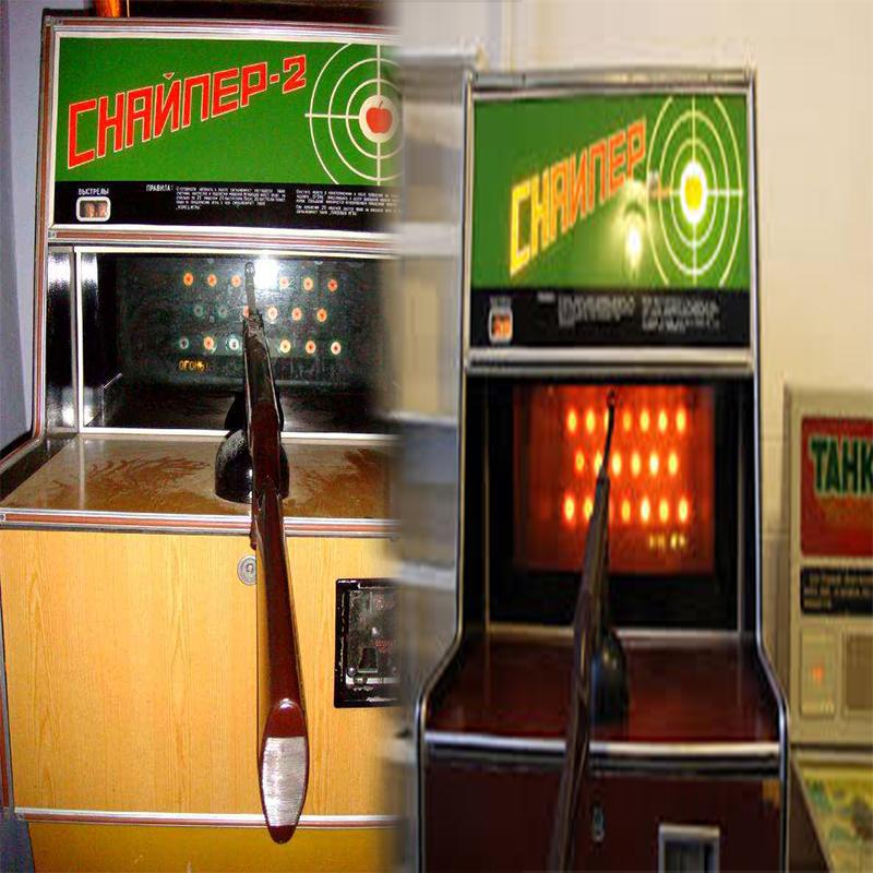 Игровые аппараты лото купить