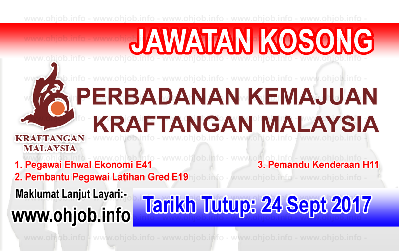 Jawatan Kerja Kosong Perbadanan Kemajuan Kraftangan Malaysia logo www.ohjob.info september 2017