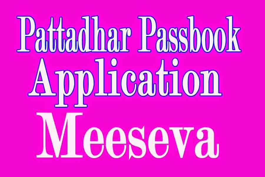 Pattadhar passbook and Mutation of Entries in Revenue Records