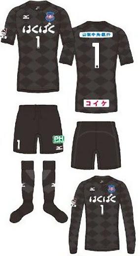 ヴァンフォーレ甲府 2017 ユニフォーム-ゴールキーパー-3rd