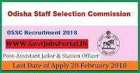 Odisha Staff Selection Commission Recruitment 2018- 218 Sub Inspector, Assistant Jailor & Station Officer
