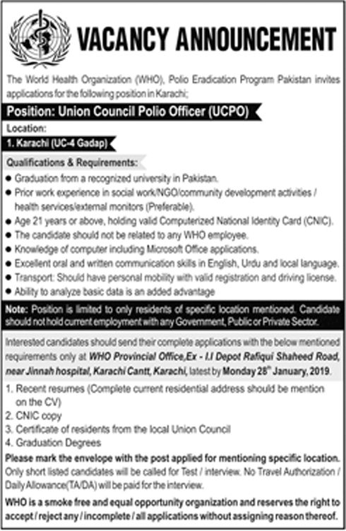 world health organization jobs 2018,world health organization jobs salary,world health organization jobs in pakistan,world health orgnization jobs multan,health,world health organization,world health organization list of schools,world health organization job for doctors,karachi jobs,jobs,karachi,daily karachi jobs,health centre jobs,world health organisation to fund pakistan as per 12-year-program