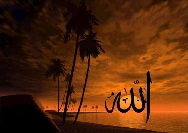 Trilogi 3 I (Iman, Islam, Ihsan)