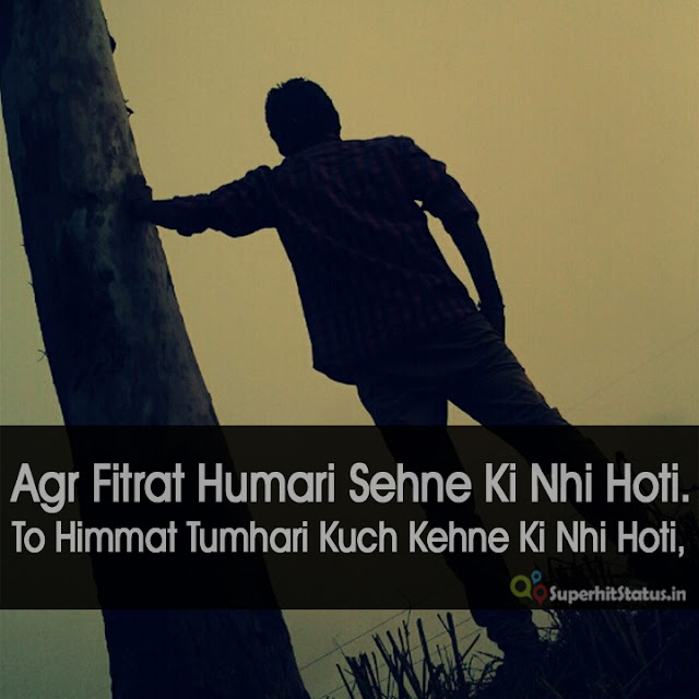 Attitude Hindi Status Himmat Tumhari Of Royal Nawabi Faddu Image