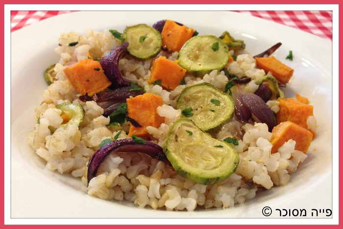 Whole Antipasti Rice