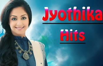 Jothika Super Hit Popular | Audio Jukebox