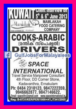 Jobs For Mamlakah Food Catering Company - Kuwait - Gulf Jobs for