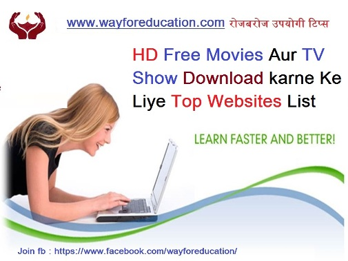 HD Free Movies Aur TV Show Download Karne Ke Liye Top Websites List