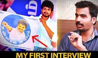 Why there is delay in entering politics? Will ask Vijay if i interview him| VJ Avudaiappan Interview