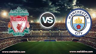مشاهدة مباراة ليفربول ومانشستر سيتي Liverpool Vs Manchester city بث مباشر بتاريخ 14-01-2018 الدوري الانجليزي