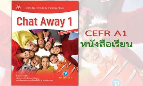 หนังสือเรียน Chat Away 1 (CEFR A1)