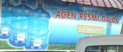 agen resmi sanford galon