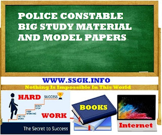 POLICE CONSTABLE BIG STUDY MATERIAL AND MODEL PAPERS