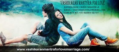 http://www.vashikaranmantraforlovemarriage.com/