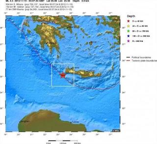 Κρήτη: Αναστάτωση και προβληματισμός από 4 σεισμούς τα ξημερώματα!