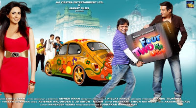 Four Two Ka One (2013) Hindi Movie Poster