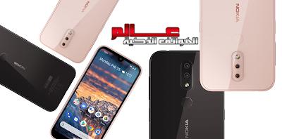 4.2 Nokia