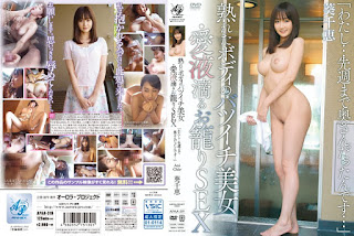 "APAA-319 Ripe Body Divorced Beauty, Love Juice Dripping Your Komori SEX Of ""I … I Was His Wife Until Last Week …"" Aoi Chie"