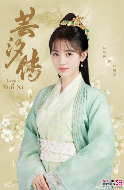 Legend of Yun Xi Ju Jing Yi