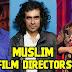 Acting Tips Video : कैसे बनें फिल्म डायरेक्टर, देखें ये वीडियो