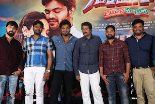 turodu Telugu Movie Teaser Launch  0033.jpg