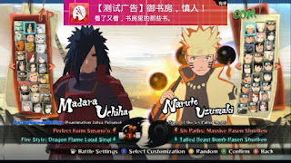 Download Naruto Senki Mod Storm 4 by Ashar Prayoga Apk