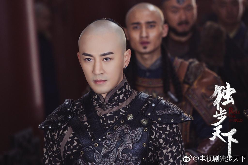 Độc Bộ Thiên Hạ - Rule The World (2017)