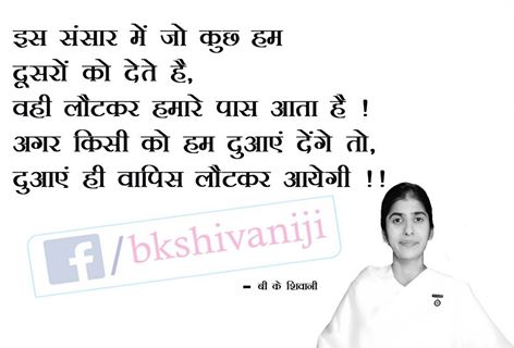 Shivani-Sis