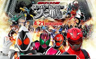 Siêu Nhân Anh Hùng  Kamen Rider X Super Sentai : Super Hero Taisen