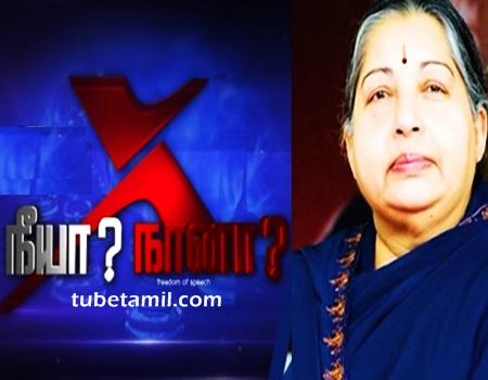 Neeya Naana 11-12-2016 | CM Jayalalithaa