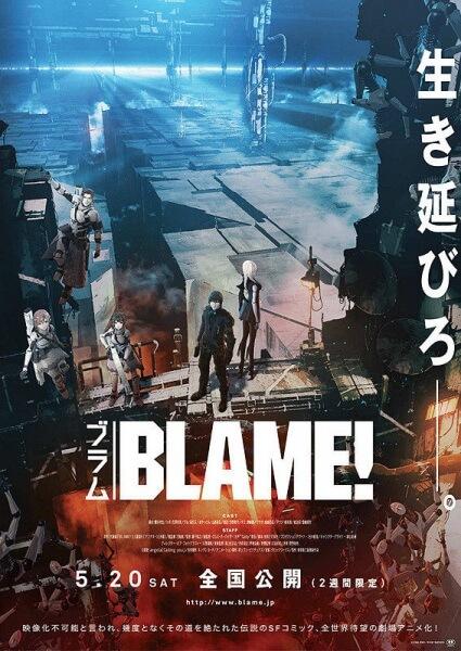 فيلم انمى BLAME! مترجم كامل اون لاين تحميل و مشاهدة جودة خارقة عالية بحجم صغير على عدة سيرفرات HD x265 بلايم!