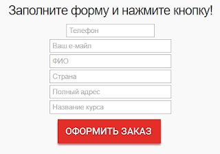 сеансы Надежды Колесниковой