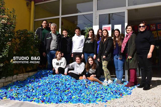 Μαθητές του 1ου Γυμνασίου Ναυπλίου μάζεψαν πλαστικά καπάκια
