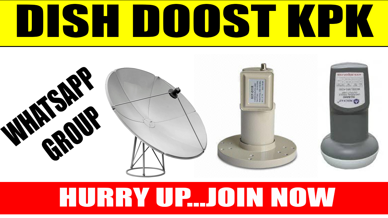 Dish Dost KPK Whatsapp Group Join Link - Sat Guru
