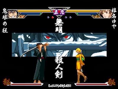 Samurai Deeper Kyo Soundtrack Download Game Ps1 Psp Roms