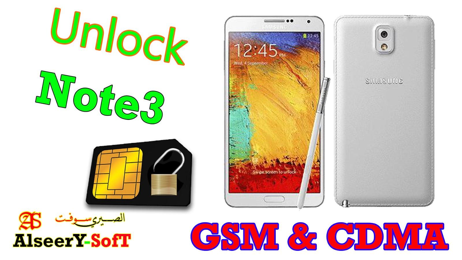 Unlock Samsung Note3 SM-N9009 - AlseerY SofT