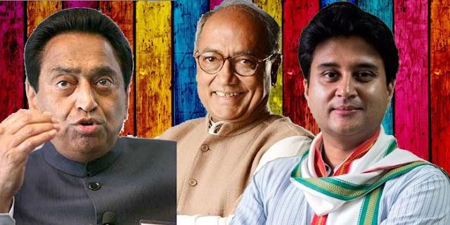 क्या कमलनाथ, दिग्विजय सिंह को उलझा रहे हैं, चुनौती सिर्फ दिग्विजय सिंह को ही क्यों | MP POLITICAL NEWS
