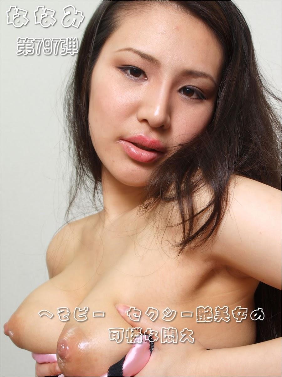 Pacific Girls No.797 Nanami 07150