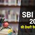 SBI PO 2020: तैयारी के लिए Tips, स्ट्रेटेजी और स्टडी प्लान