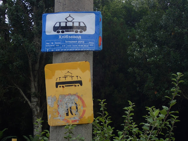 Tabliczka przystankowa odeskiego tramwaju 20