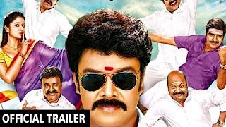 Muthina Kathirikka _ Official Trailer _ Sundar C, Poonam Bajwa _ Siddharth Vipin _ Venkat Raghavan