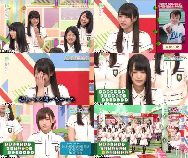[TV-Variety] 乃木坂工事中 – 2016.10.17 – #76